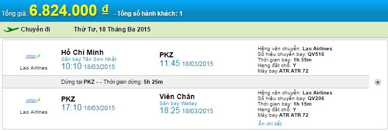 Vé máy bay Sài Gòn đi Viêng Chăn giá rẻ