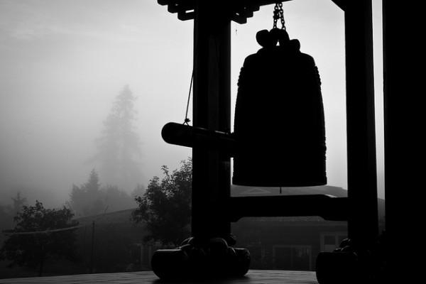 Bell in Morning Fog. New Hamlet, Plum Village Monastery, France